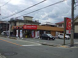 [テラスハウス] 兵庫県川西市下加茂1丁目 の賃貸【/】の外観