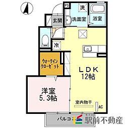 サンドハウスA棟[1階]の間取り