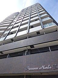 プレサンス難波フィネスト[2階]の外観
