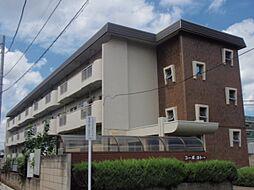 コーポカトー[3階]の外観