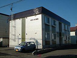 北海道江別市弥生町の賃貸アパートの画像