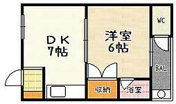 メゾンマツヨシ[3階]の間取り