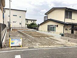 共和駅 3,590万円