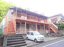 稲田堤駅 2.6万円