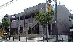 ヴァリー弐番館[2階]の外観