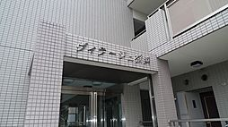 ヴィラージュ横浜[101号室]の外観
