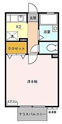 【敷金礼金0円!】アバンサール