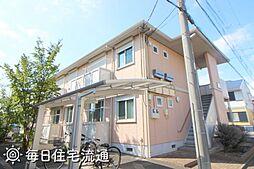 神奈川県相模原市緑区相原4丁目の賃貸アパートの外観