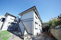 石切駅 2.1万円