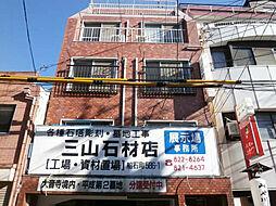 崇福寺駅 3.5万円