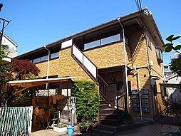東京都調布市西つつじケ丘3の賃貸アパートの外観