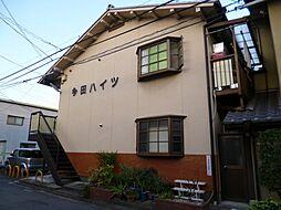 多田ハイツ[202号室]の外観