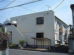 埼玉県川口市三ツ和1丁目の賃貸アパートの外観