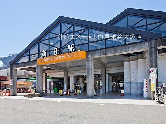 新田駅(130...