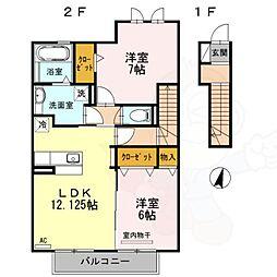本星崎駅 8.3万円