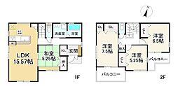 南福岡駅 3,595万円