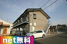 松本駅 5.0万円