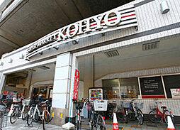 スーパーKOHYOまで8954m