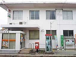 豊山郵便局_810m