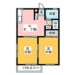 国府宮駅 4.7万円