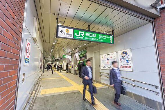 神田駅徒歩3分...