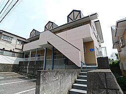 ラフィーヌ・吉野B棟[2階]の外観