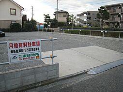 辻堂駅 0.8万円