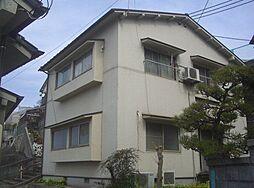 広島県呉市宮原2丁目の賃貸アパートの外観
