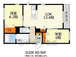 シャーメゾンワールドヒル 2階2LDKの間取り