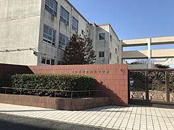 山王中学校まで899m徒歩約12分