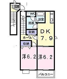 La.アルモニーA[2階]の間取り