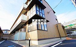 神奈川県相模原市中央区相模原1丁目の賃貸アパートの外観