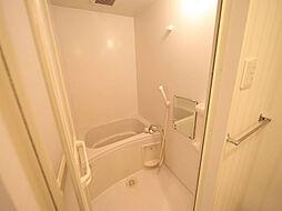 ラクラス浅間町のバスルーム(お風呂トイレ別)