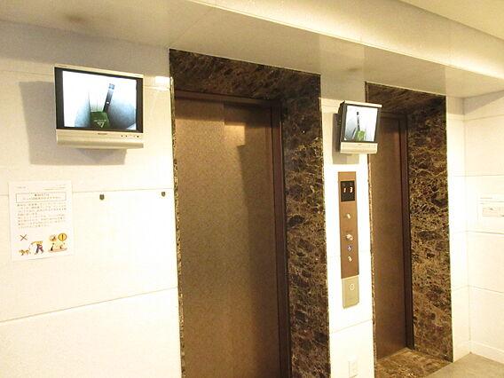 エレベーター2...