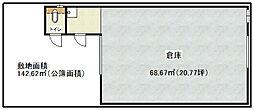 【敷金礼金0円!】中江倉庫