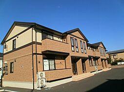 アマービレ マユミ 大平町富田[105号室]の外観
