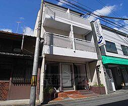 京都府京都市東山区大和大路五条上ル山崎町の賃貸マンションの外観