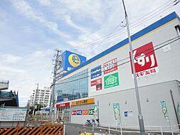 スギ薬局 みなと七番町店(481m)