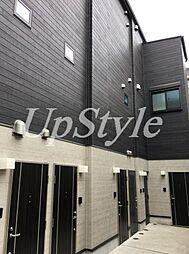 東京都北区西ケ原2丁目の賃貸アパートの外観