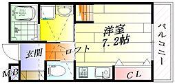光風館[2階]の間取り