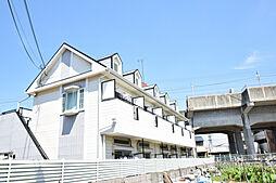 兵庫県姫路市飾磨区今在家2丁目の賃貸アパートの外観