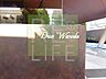 周辺,3LDK,面積70.42m2,賃料27.8万円,東京メトロ東西線 早稲田駅 徒歩6分,東京メトロ副都心線 西早稲田駅 徒歩8分,東京都新宿区西早稲田2丁目530-1