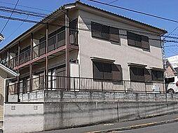カーサアライ[2階]の外観