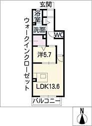 エムズコートA棟[2階]の間取り