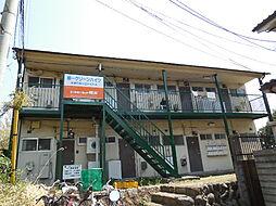 聖蹟桜ヶ丘駅 1.8万円