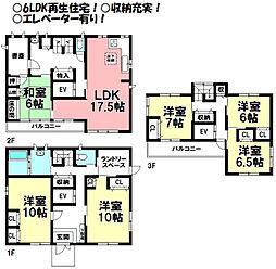 三河安城駅 4,199万円