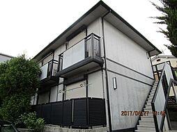 カメリアハイツA[1階]の外観