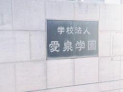 M&M(エムアンドエム)[1階]の外観