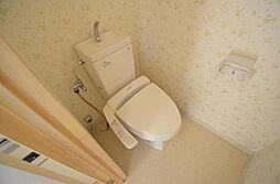 チャミー東山のトイレ
