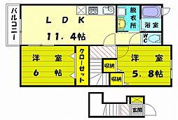 ソーレアロッジオI[2階]の間取り